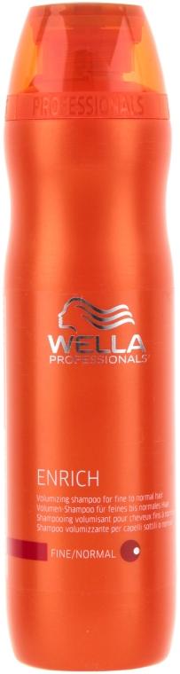 Питательный шампунь для придания объема тонким и нормальным волосам - Wella Professionals Enrich Volumizing Shampoo