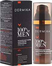 Духи, Парфюмерия, косметика Разглаживающий крем против морщин - Dermika Skin Smoothing Anti-Wrinkle Cream 40+