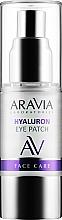 Духи, Парфюмерия, косметика Жидкие гиалуроновые патчи - Aravia Laboratories Hyaluron Eye Patch