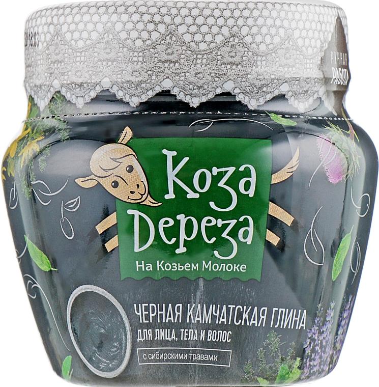 Черная Камчатская глина для лица, тела и волос - Fito Косметик Коза Дереза