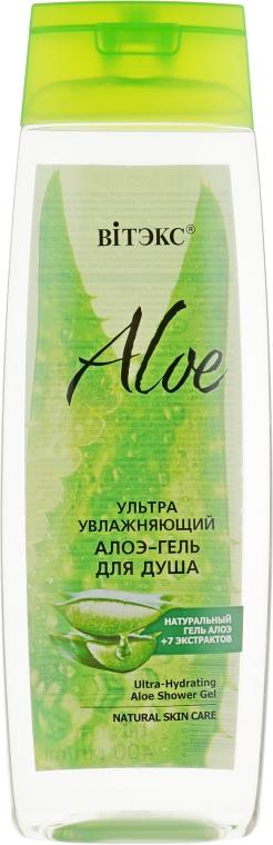 Ультраувлажняющий гель для душа - Витэкс Aloe Ultra-Hydrating Shower Gel