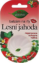 "Бальзам для губ ""Лісові ягоди"" - Bione Cosmetics Vitamin E Lip Balm Forest Fruit — фото N1"