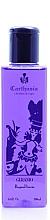 Духи, Парфюмерия, косметика Carthusia Geranio - Гель для душа (тестер)