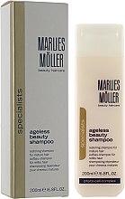 Духи, Парфюмерия, косметика Антивозрастной шампунь для укрепления корней и волос - Marlies Moller Ageless Beauty Shampoo