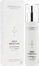 Духи, Парфюмерия, косметика Крем для лица ночной восстанавливающий - Madara Cosmetics EcoFace