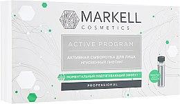 """Духи, Парфюмерия, косметика Активная сыворотка для лица """"Мгновенный лифтинг"""" - Markell Cosmetics Active Program"""