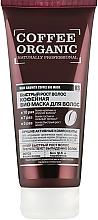 """Духи, Парфюмерия, косметика Маска для волос """"Кофейная. Быстрый рост волос""""- Organic Shop Organic Naturally Professional Mask"""