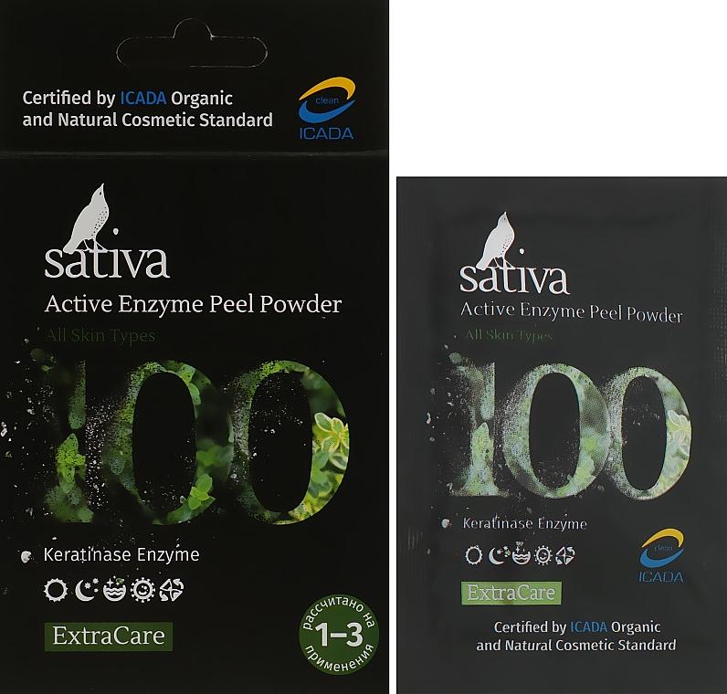 Активный энзимный пилинг №100 - Sativa Extra Care Active Enzyme Peel Powder