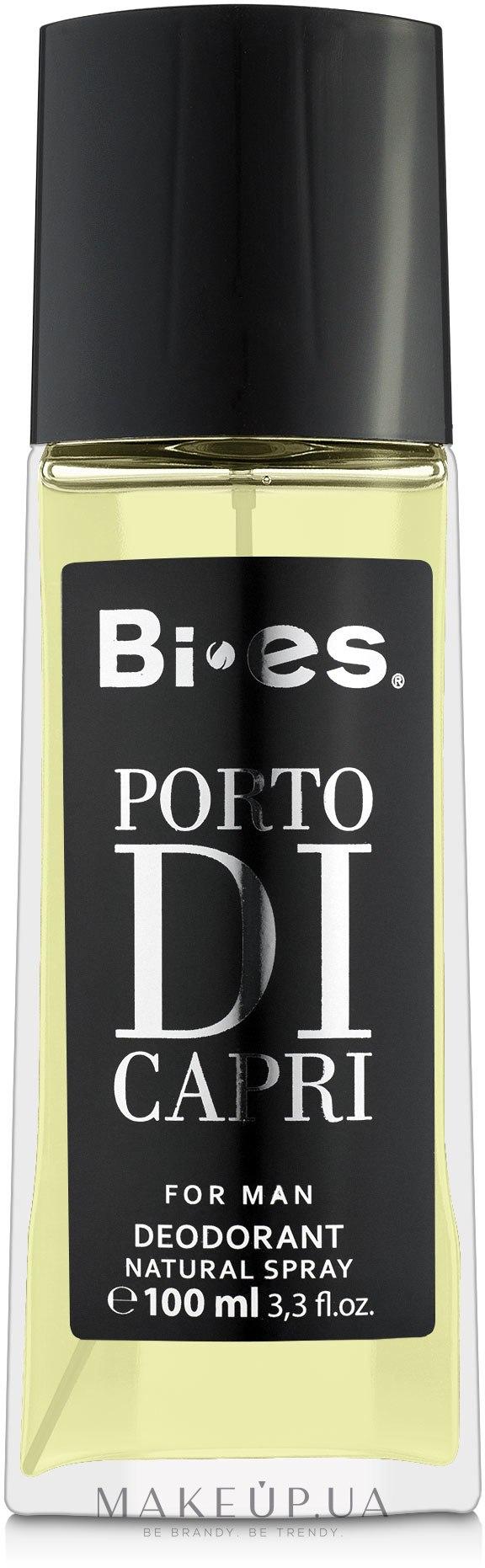 Bi-Es Porto Di Capri - Парфюмированный дезодорант-спрей — фото 100ml