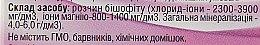 Бишофит питьевой для похудения - Dr.Bishoffit — фото N4