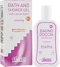 Духи, Парфюмерия, косметика Гель для душа расслабляющий с мелиссой - Argital Bath and Shower Gel Relaxing
