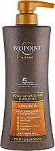 """Шампунь """"Восстановление и красота"""" для поврежденных и хрупких волос - Biopoint — фото N1"""