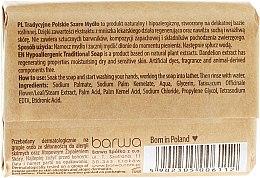 """Гипоаллергенное мыло """"Одуванчик лекарственный"""" - Barwa Soap — фото N2"""