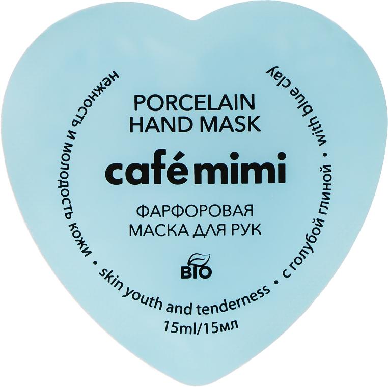 Набор - Cafe Mimi Porcelain (h/mask/15ml + h/cr/5ml) — фото N2