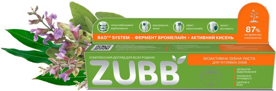 Зубная паста для чувствительных зубов - ZUBB