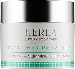 Духи, Парфюмерия, косметика Укрепляющая и моделирующая маска для тела - Herla Luxury Body Care Plankton Extract & Lipids Body Mask