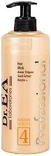 Духи, Парфюмерия, косметика Маска для волос - Dr.EA Keratin Series 4 Hair Mask