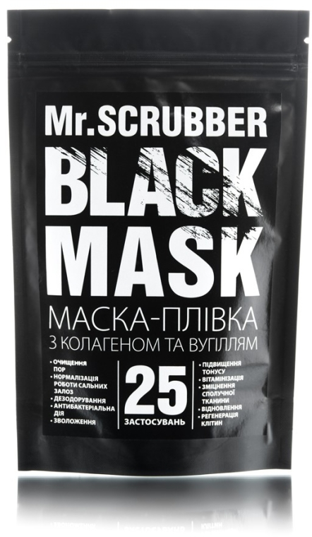 Черная коллагеновая маска-пленка для лица - Mr.Scrubber Black Mask