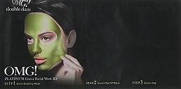 Духи, Парфюмерия, косметика Трехкомпонентная маска - Double Dare OMG! Platinum Green Facial Mask
