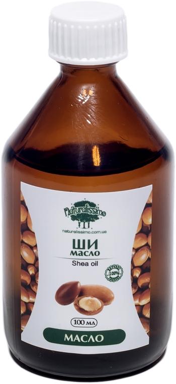 Масло ши - Naturalissimo Shea Oil