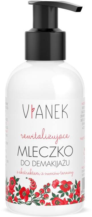 Восстанавливающее молочко для снятия макияжа - Vianek