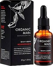 Духи, Парфюмерия, косметика Восстанавливающая жидкая сыворотка для лица - Organic Life Dermocosmetics Man