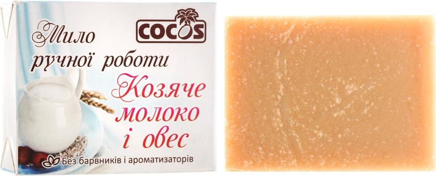 """Мыло """"Козье молоко и овес"""" - Cocos Soap"""