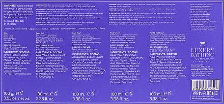 Набор - Grace Cole The Luxury Bathing Best In Row (sh/gel/100ml+bath/f/100ml+b/cr/100ml+h/cr/100ml+soap/100g) — фото N3