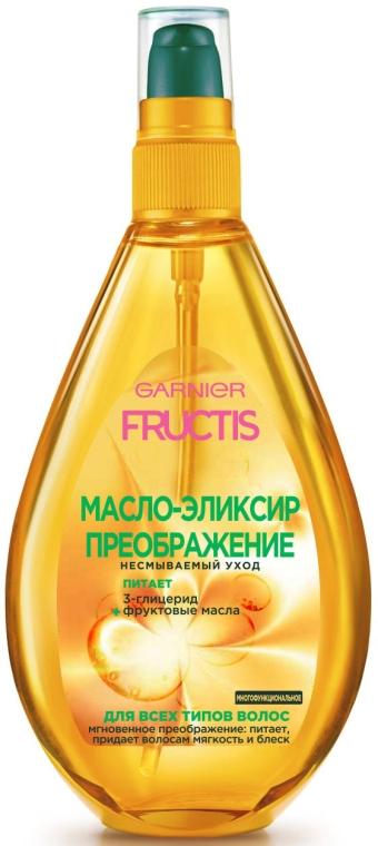 """Масло-эликсир """"Преображение"""" - Garnier Fructis"""