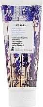 "Духи, Парфюмерия, косметика Молочко для тела ""Цветы лаванды"" - Korres Body Milk Lavender Blossom"