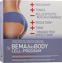 Духи, Парфюмерия, косметика Антицеллюлитный комплекс для тела - Bema Cosmetici BemaBioBody Cell-Program (cr/250ml + lot/5x5ml + cr/150ml + шортики)