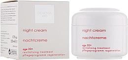 Духи, Парфюмерия, косметика Ночной восстанавливающий крем - Denova Pro Home Night Cream