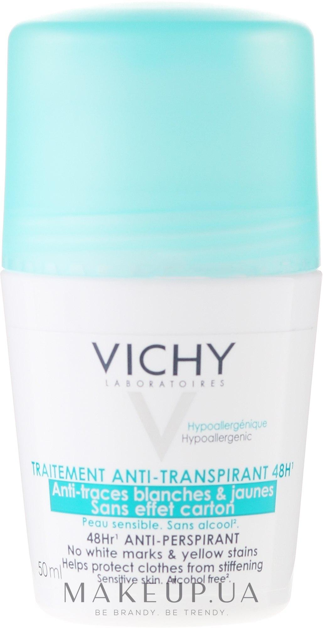 """Шариковый дезодорант-антиперспирант """"48 часов. Против белых следов и желтых пятен"""" - Vichy Anti-Transpirant 48H2 — фото 50ml"""