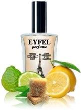 Духи, Парфюмерия, косметика Eyfel Perfume Black Code E-3 - Туалетная вода