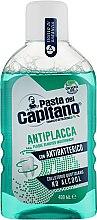Духи, Парфюмерия, косметика Ополаскиватель для полости рта против налета - Pasta Del Capitano Plaque Remover Mouthwash