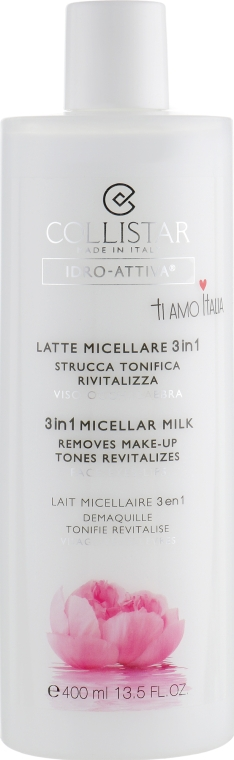 Мицеллярное молочко 3 в 1 - Collistar Idro Attiva Latte Micellare 3 in 1