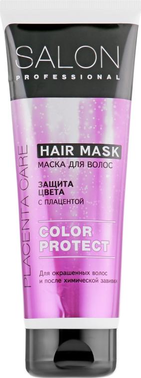 Маска для окрашенных волос - Salon Professional Color Protect