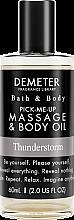 Духи, Парфюмерия, косметика Demeter Fragrance Thunderstorm - Масло для тела и массажа