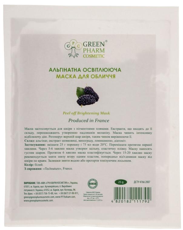 Альгинатная осветляющая маска - Green Pharm Cosmetic Face Mask
