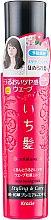 Духи, Парфюмерия, косметика Молочко для создания локонов - Kanebo Kracie Ichikami Wave Hair Milk