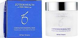 Парфумерія, косметика Серветки для догляду за шкірою обдиччя з акне - Zein Obagi Zo Skin Health Complexion Renewal Pads