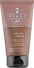 Духи, Парфюмерия, косметика Смягчающий крем для бритья - Beard Club Cream