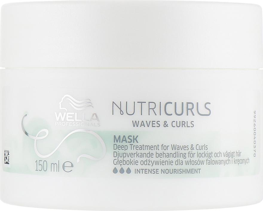 Интенсивная питательная маска для вьющихся волос - Wella Professionals Nutricurls Mask