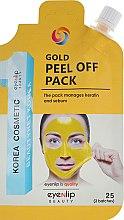Духи, Парфюмерия, косметика Маска-пленка очищающая для лица - Eyenlip Gold Peel Off Pack