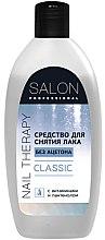 Духи, Парфюмерия, косметика Средство для снятия лака - Salon Professional Classic Nail Therapy
