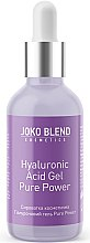 Духи, Парфюмерия, косметика Сыворотка-гель для лица - Joko Blend Hyaluronic Acid Gel Pure Power