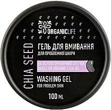 """Духи, Парфюмерия, косметика Гель для умывания, для проблемной кожи """"Чиа"""" - Organic Life Washing Gel"""