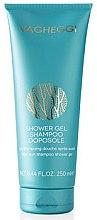 Духи, Парфюмерия, косметика Шампунь-гель для душа после загара - Vagheggi Sun Shower Gel Shampoo