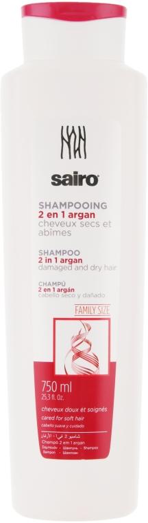 Аргановый шампунь для волос - Sairo 2 in 1 Argan Shampoo