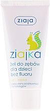 Духи, Парфюмерия, косметика Зубная паста-гель для детей без фтора - Ziaja Toothpaste Gel For Kids